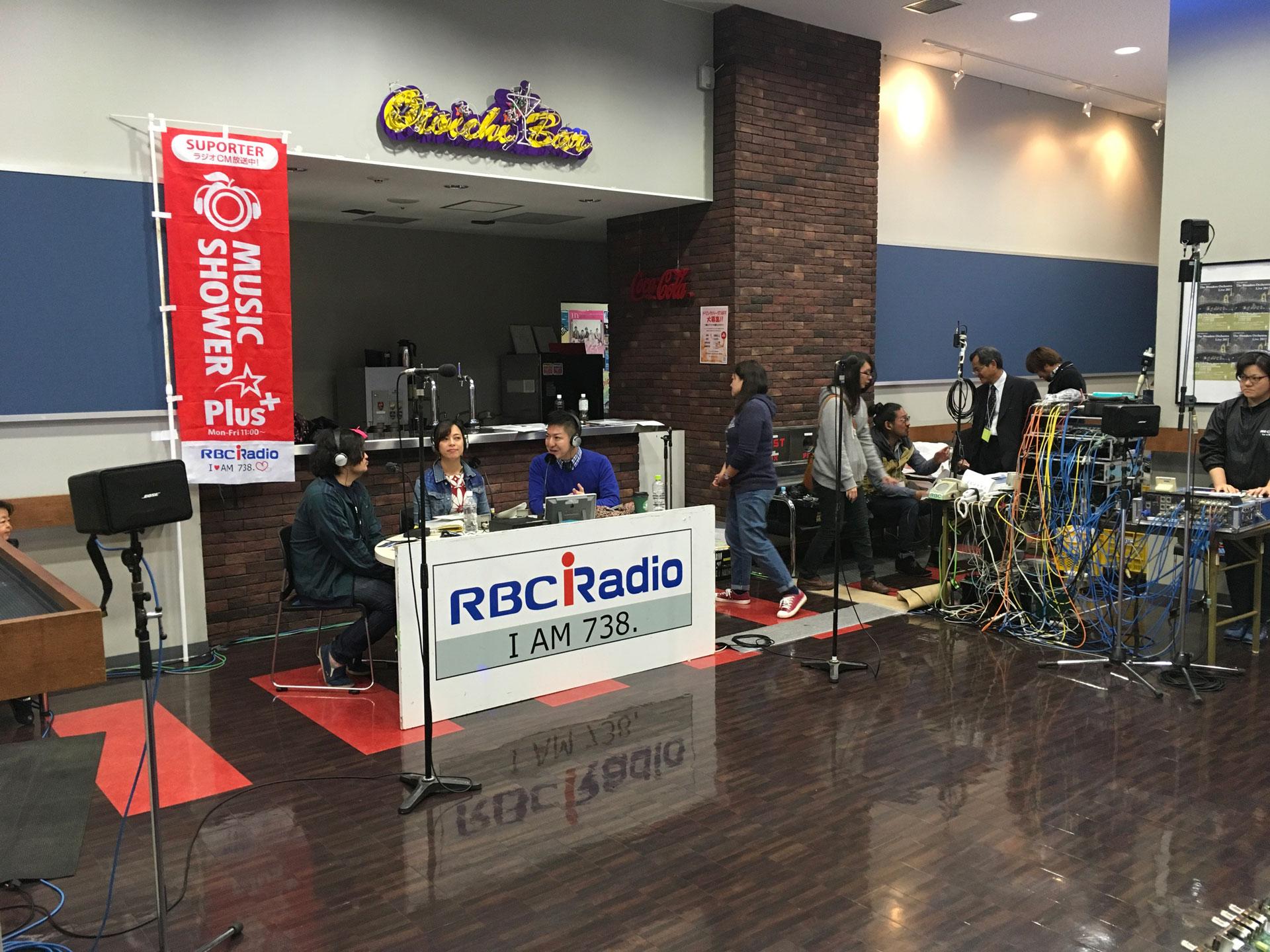 2017沖縄放送・舞台・総合機器展(ラジオ放送)