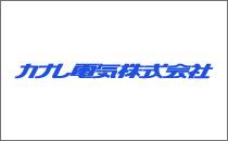 カナレ電気株式会社