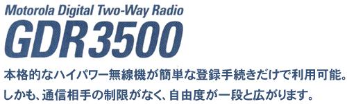musenki_logo
