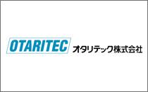 オタリテック株式会社
